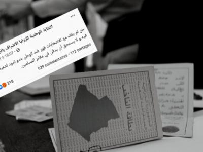 elections-algerie