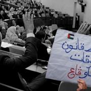 """Les députés votent """"oui"""" à l'adoption de la loi des hydrocarbures"""