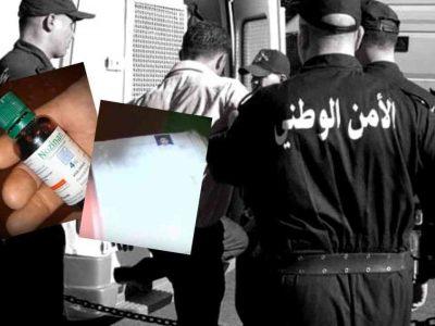 Algérie : Scandale torture à Constantine