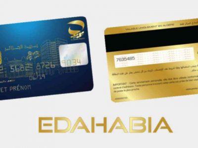 Algérie : Carte CIB Edahabia