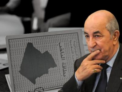 Algérie : second tour des élections présidentielles