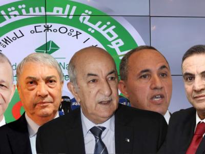 Algérie : résultats élections présidentielles (vote)