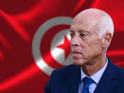 Tunisie : Etat d'urgence