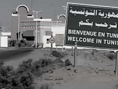 frontière algérie tunisie fermée