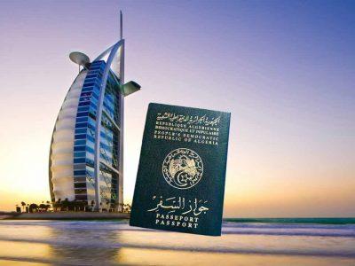 Visa Algérie : Emirats arabes unies