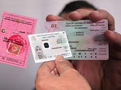 Algérie : permis de conduire biometrique