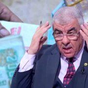 algerie marché noir devises