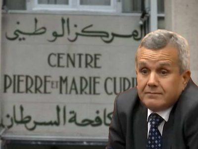 Algérie cancer
