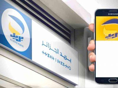 algérie poste consultation ccp