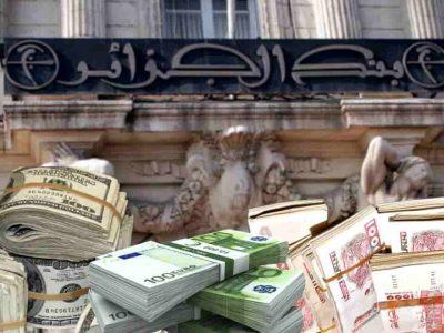 Algérie récupére argent