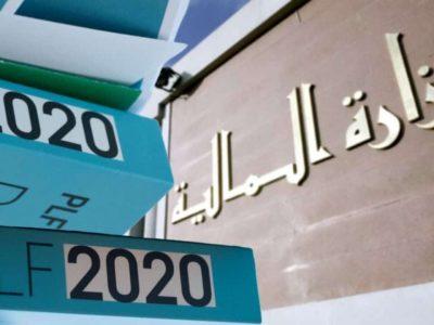 loi de finances 2020 algérie