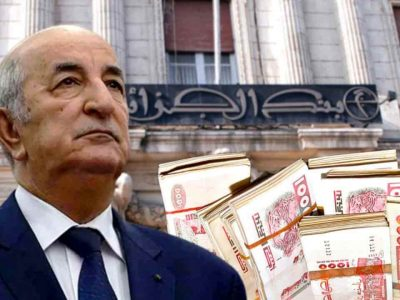 Algérie dettes banque 2020