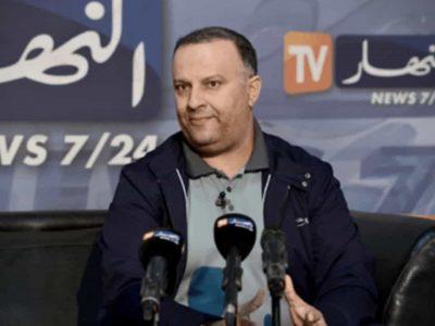 Anis Rahmani
