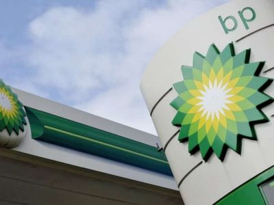 BP Algérie