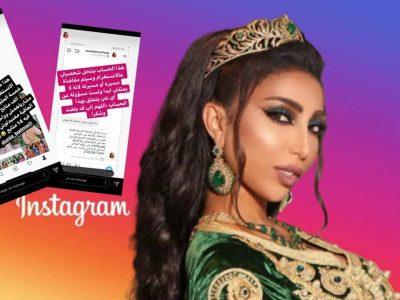 dounia batma instagram