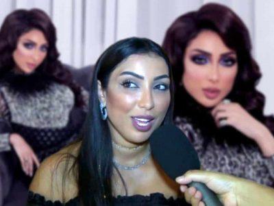 Dounia Batma hamza mon bb Maroc
