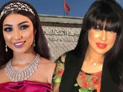 Hamza mon bb dounia batma soukaina glamour