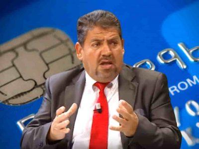 Algérie paiement électronique