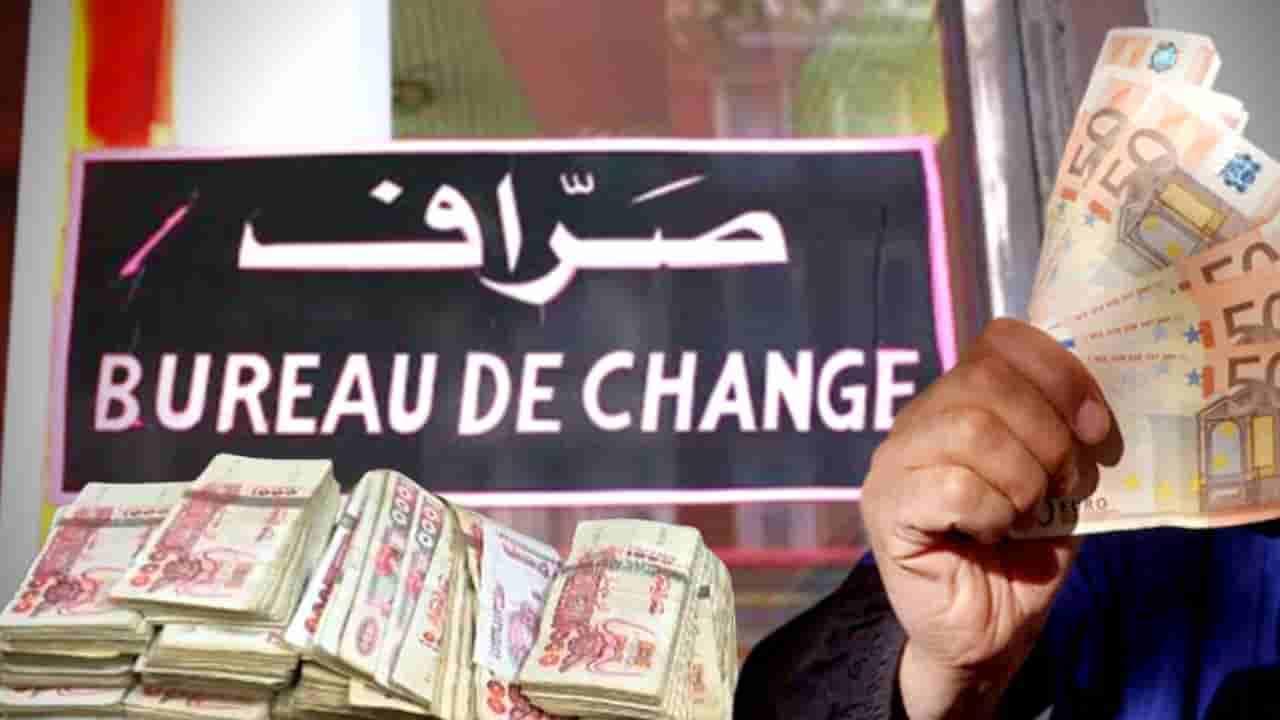 Bureaux De Change En Algerie La Fin Du Marche Noir De Devises