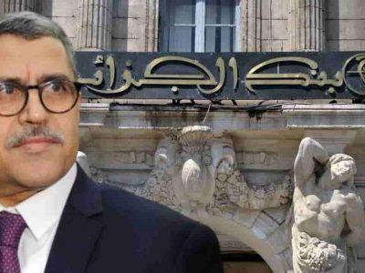 algérie réserves change