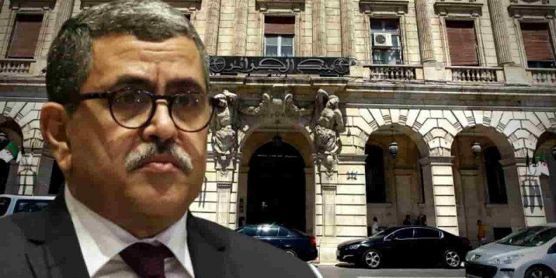 algérie réserves de change