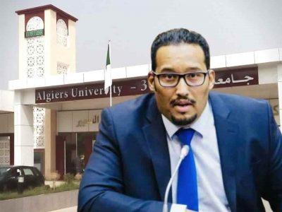 Algérie université non mixte mahmoud kissari
