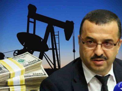 Algérie baisse pétrole