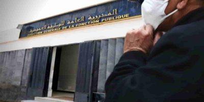 concours fonction publique algérie