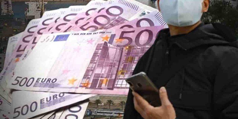 taux de change euro dinar algérien