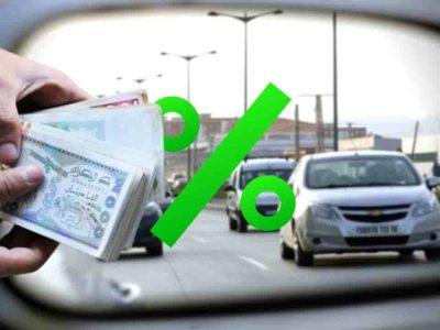 Algérie taxe véhicule voiture automobile