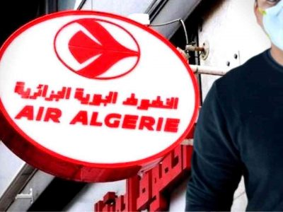 Air Algérie reprise vols date