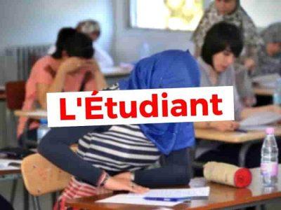 5e BEM BAC Algérie
