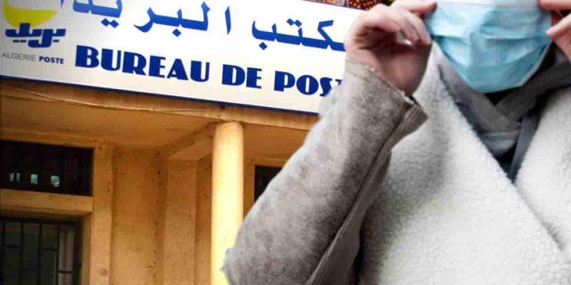 algérie poste salaire