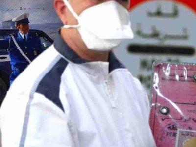 sanction confinement algérie