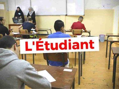 BAC BEM Algérie 2020