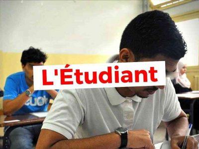 BAC algérie 2020 examen