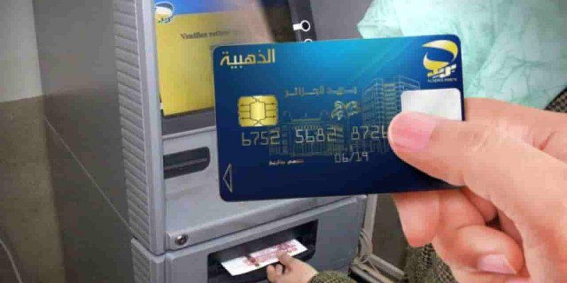 carte paiement algérie