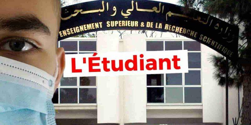 reprise cours université algérie