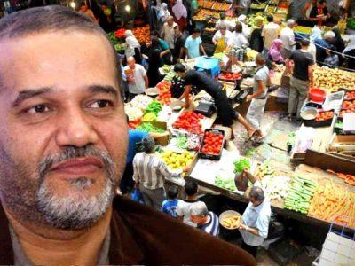 prix ramadan algérie