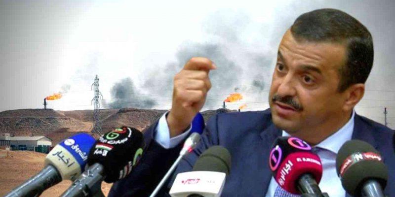réserves pétrole algérie