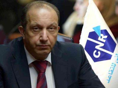 Départ retraite en Algérie