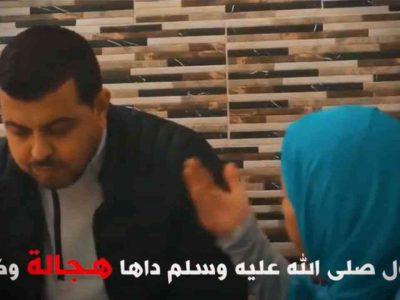 femme prophéte insulte algérie