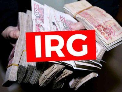 exonération IRG Impôt revenu