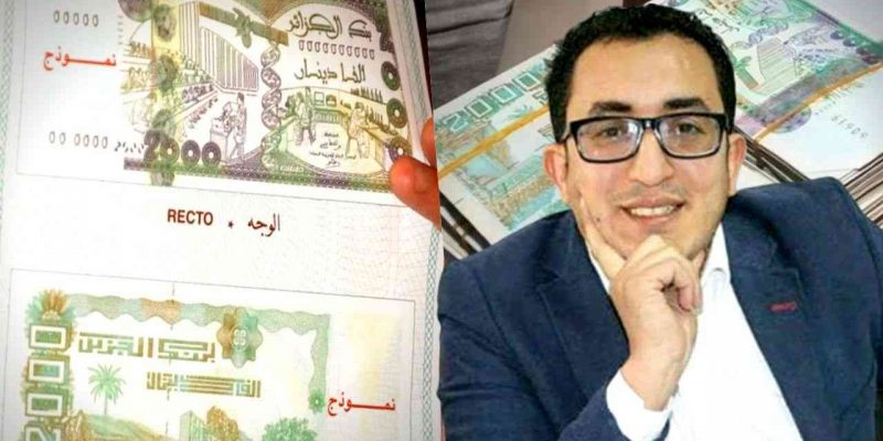 finance islamique algérie