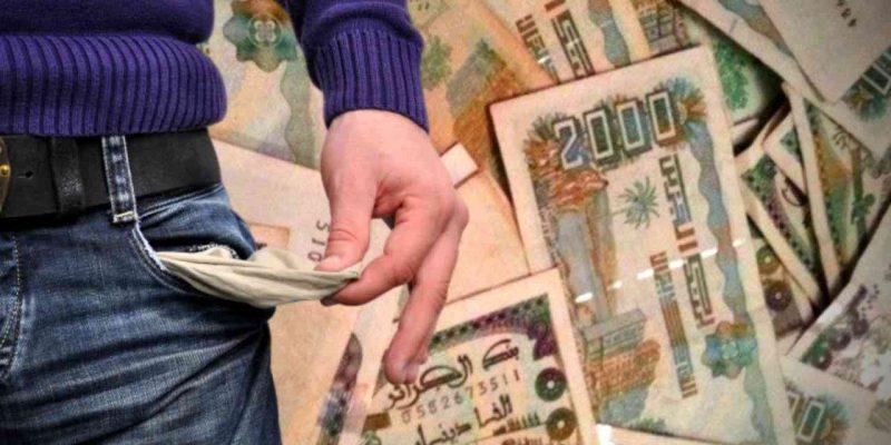 salaire minimum algérie 2020