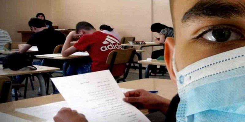 examen bac algérie