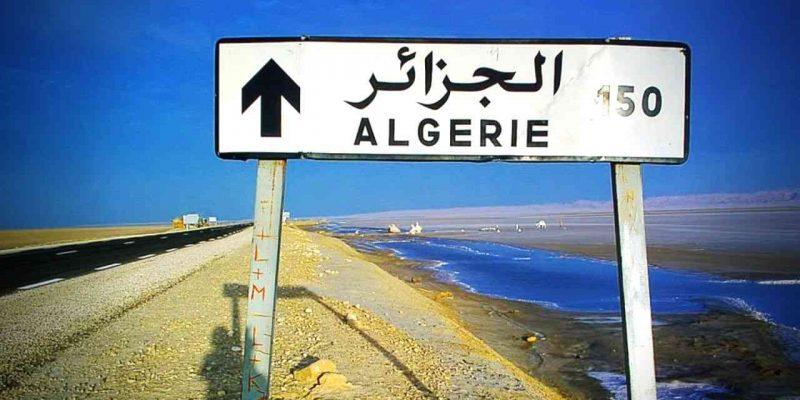 Maroc base militaire