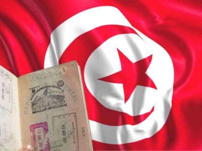 voyages tunisie