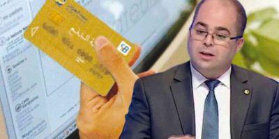 Paiement électronique Algérie