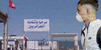 Algérie Tunisie ouverture frontières